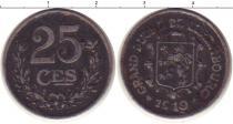 Каталог монет - монета  Люксембург 25 сентим