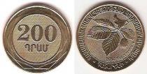 Каталог монет - монета  Армения 200 драм