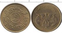 Каталог монет - монета  Йемен 5 филс
