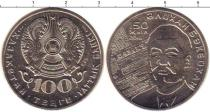 Каталог монет - монета  Казахстан 100 тенге