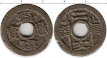 Каталог монет - монета  Фуцзян 2 кеш