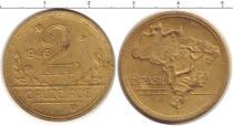 Каталог монет - монета  Бразилия 2 крузейро