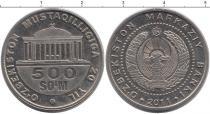 Каталог монет - монета  Узбекистан 500 сум
