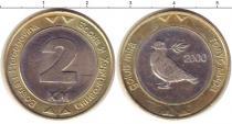 Каталог монет - монета  Македония 2 марки
