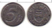 Каталог монет - монета  Словакия 5 хеллеров