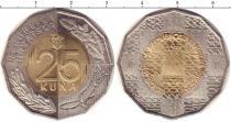 Каталог монет - монета  Хорватия 25 кун