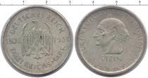 Каталог монет - монета  Веймарская республика 2 марки