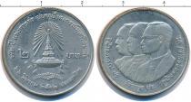 Каталог монет - монета  Таиланд 2 бата