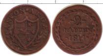 Каталог монет - монета  Аргау 2 раппа