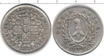 Каталог монет - монета  Базель 5 батзен