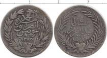 Каталог монет - монета  Тунис 8 харуба