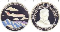 Каталог монет - монета  Чад 500 франков