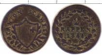 Каталог монет - монета  Швиц 2 раппа