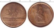 Каталог монет - монета  Колумбия 5 песо