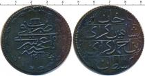 Каталог монет - монета  Крым 15 акче