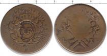 Каталог монет - монета  Мартиника 12 денье