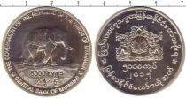 Каталог монет - монета  Мьянма 5000 кьят