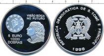 Каталог монет - монета  Сан-Томе и Принсипи 10000 добрас