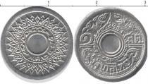 Каталог монет - монета  Таиланд 1 сатанг