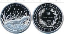 Каталог монет - монета  Турция 15 лир