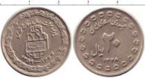 Каталог монет - монета  Иран 20 риалов