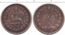 Каталог монет - монета  Иран 500 динар