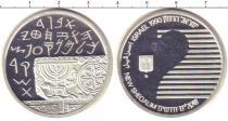 Каталог монет - монета  Израиль 2 шекеля