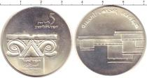 Каталог монет - монета  Израиль 5 лир