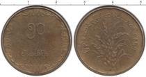 Каталог монет - монета  Мьянма 50 пья