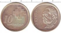 Каталог монет - монета  Бразилия 10 крузейро
