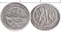 Каталог монет - монета  Тунис 1 харуб