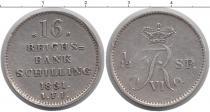 Каталог монет - монета  Шлезвиг-Гольштейн 16 шиллингов