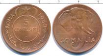 Каталог монет - монета  Итальянская Сомали 5 сентесим