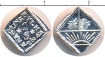 Каталог монет - монета  Океания 1 суота