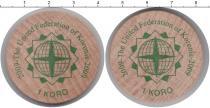 Каталог монет - монета  Арктика 1 коро