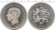 Каталог монет - монета  Кипр 45 пиастров