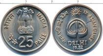 Каталог монет - монета  Индия 25 пайс