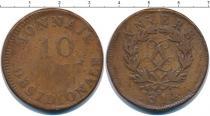 Каталог монет - монета  Антверпен 10 сантим
