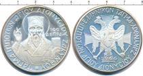 Каталог монет - монета  Греция Номинал