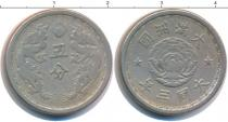 Каталог монет - монета  Маньчжурия 5 фень