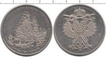 Каталог монет - монета  Россия Медаль