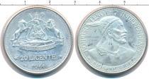 Каталог монет - монета  Свазиленд 20 центов