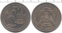 Каталог монет - монета  Сан-Томе и Принсипи 100 добрас