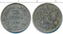 Каталог монет - монета  1894 – 1917 Николай II 25 пенни