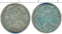 Каталог монет - монета  Ульм 1 крейцер