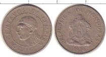 Каталог монет - монета  Гондурас 2 сентаво
