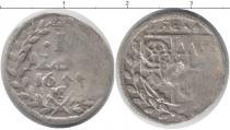 Каталог монет - монета  Вюрцбург 1 альбус