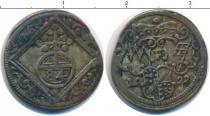Каталог монет - монета  Вюрцбург 1/48 талера
