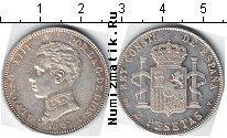 Каталог монет - монета  Испания 2 песеты