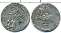 Каталог монет - монета  Литва 1 денар